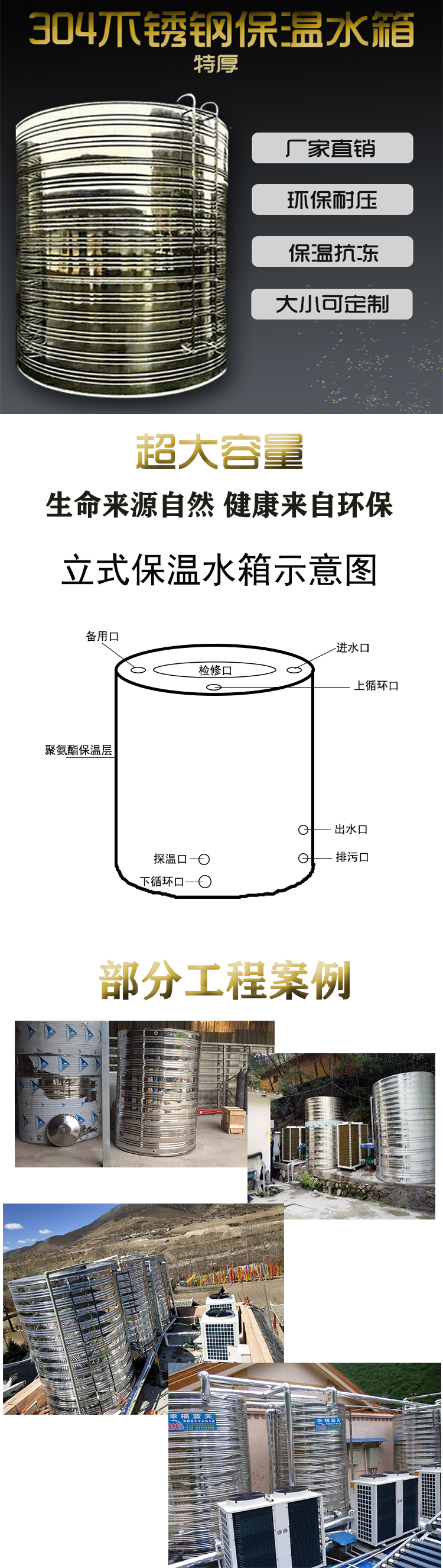 详情图.jpg